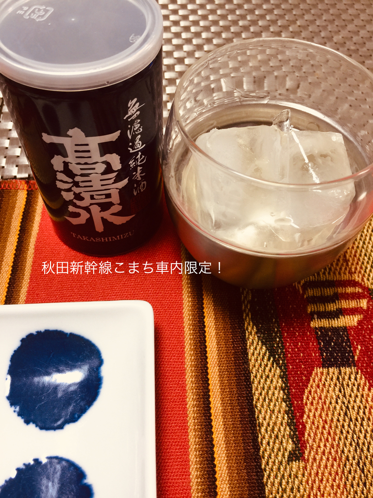 f:id:karutakko-muratan:20181102100320j:plain