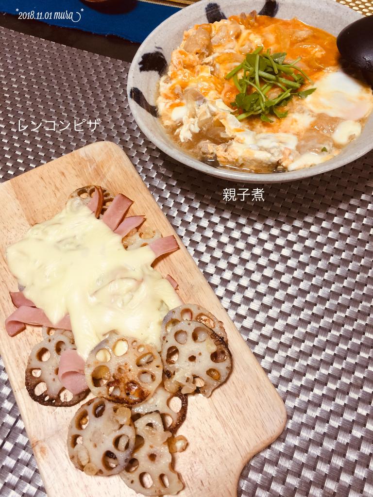 f:id:karutakko-muratan:20181102100416j:plain