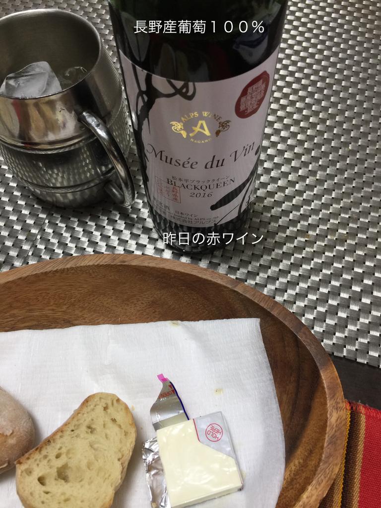 f:id:karutakko-muratan:20181107091032j:plain