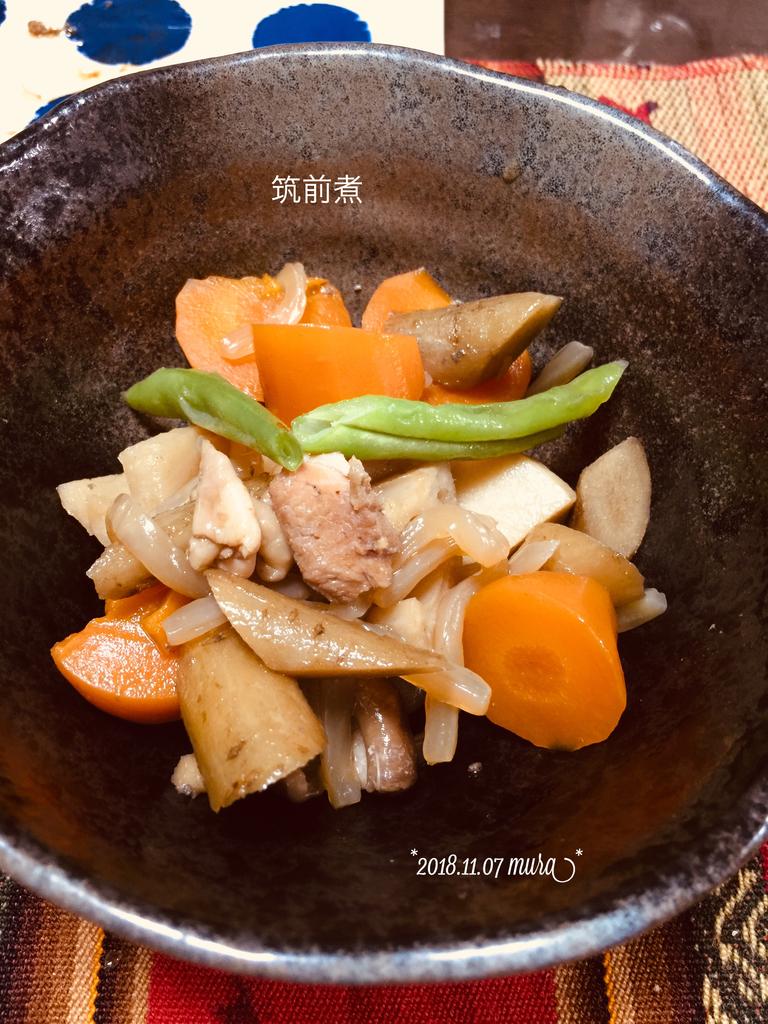f:id:karutakko-muratan:20181108091433j:plain