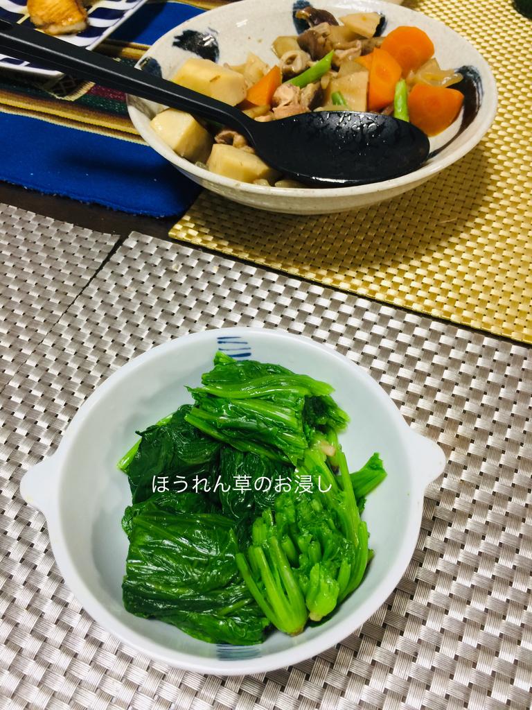 f:id:karutakko-muratan:20181108091453j:plain