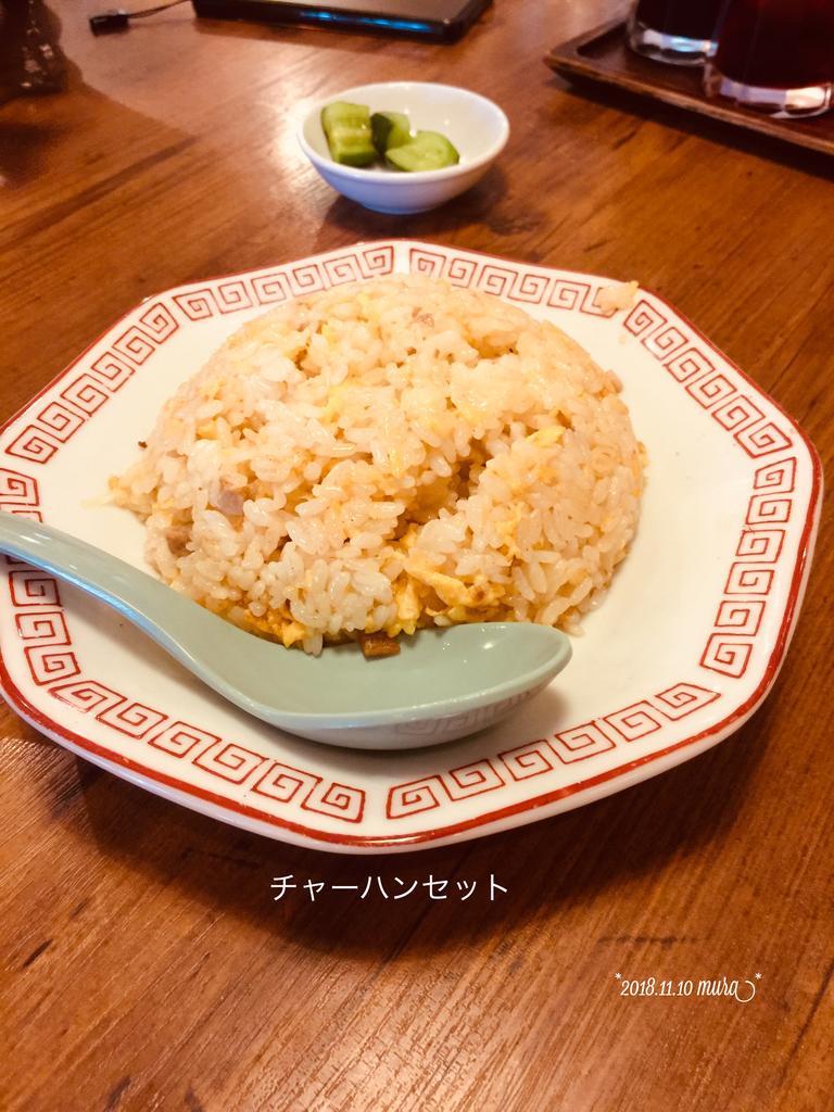 f:id:karutakko-muratan:20181110123759j:plain