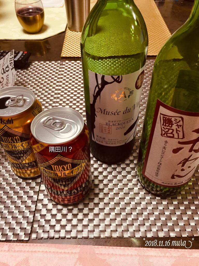 f:id:karutakko-muratan:20181117072253j:plain