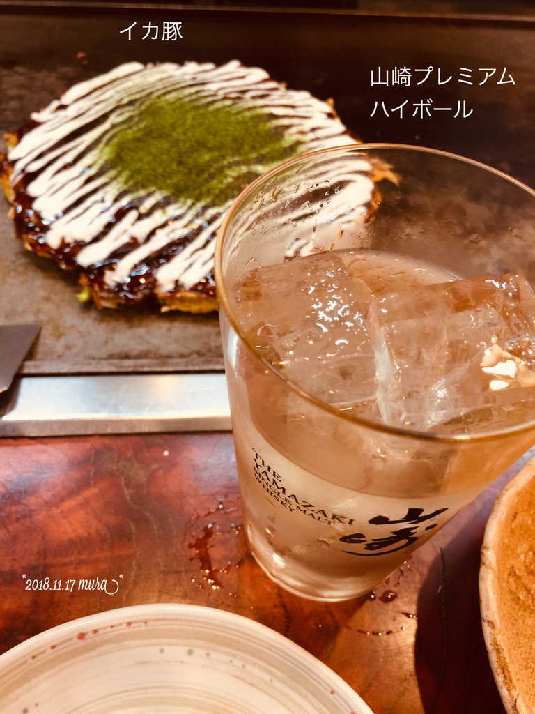 f:id:karutakko-muratan:20181118083514j:plain
