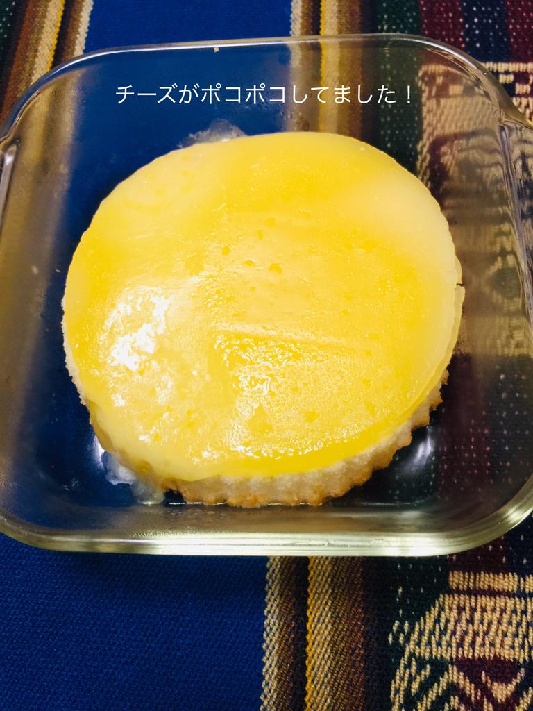f:id:karutakko-muratan:20181119015555j:plain