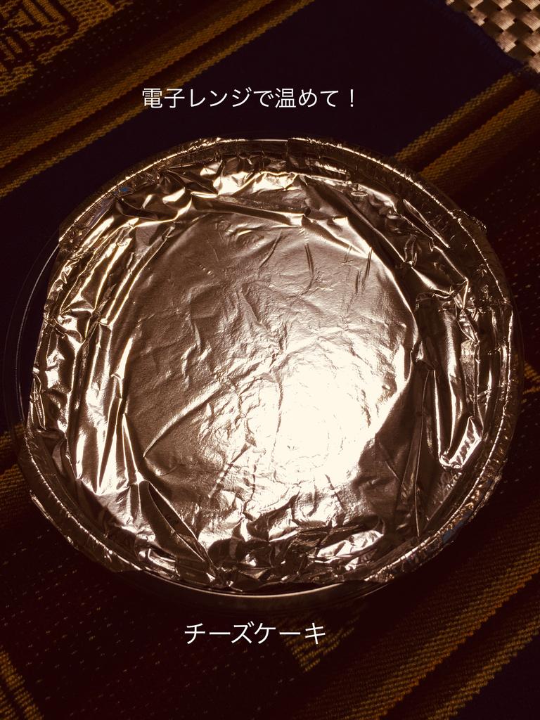 f:id:karutakko-muratan:20181119015612j:plain