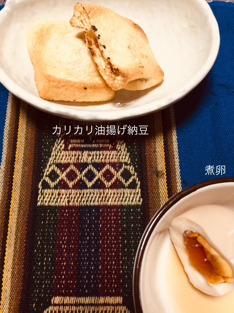 f:id:karutakko-muratan:20181119015629j:plain