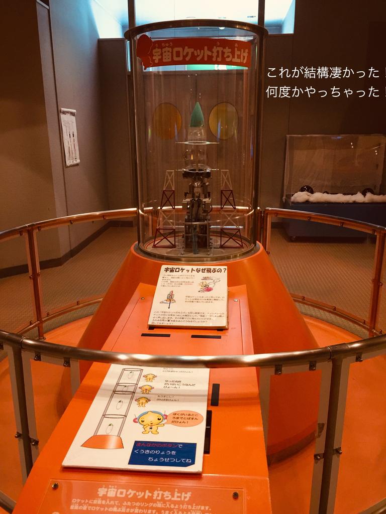 f:id:karutakko-muratan:20181119015732j:plain