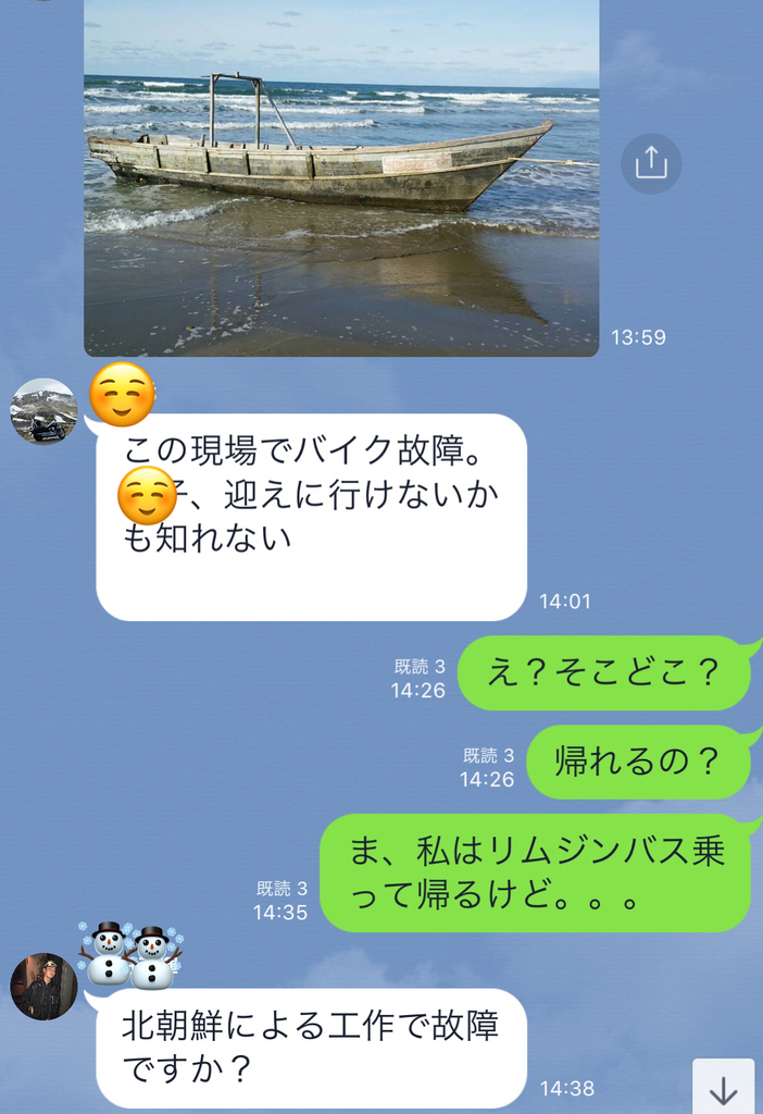 f:id:karutakko-muratan:20181119092714j:plain