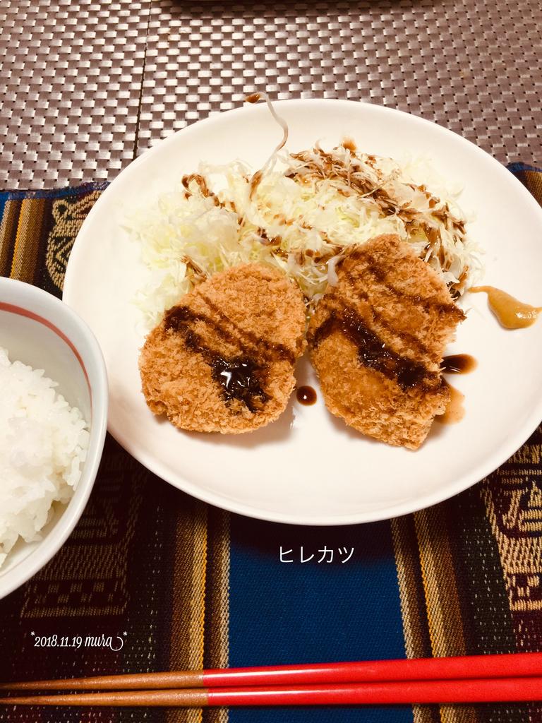 f:id:karutakko-muratan:20181120102455j:plain