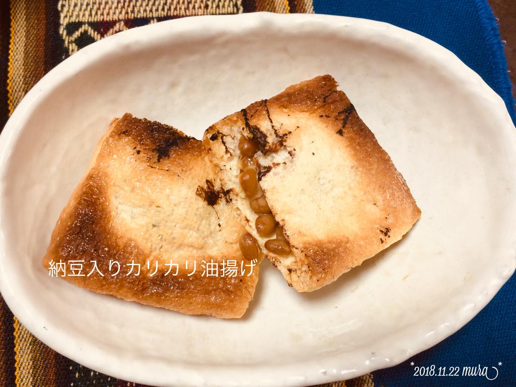 f:id:karutakko-muratan:20181123014619j:plain