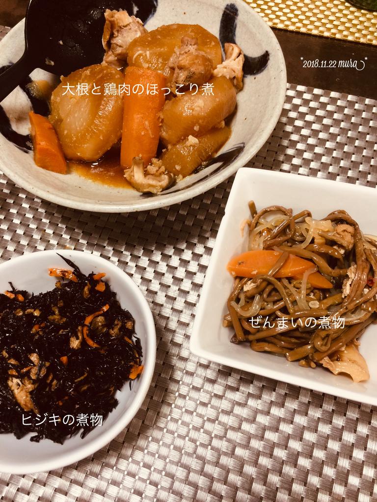 f:id:karutakko-muratan:20181123014705j:plain