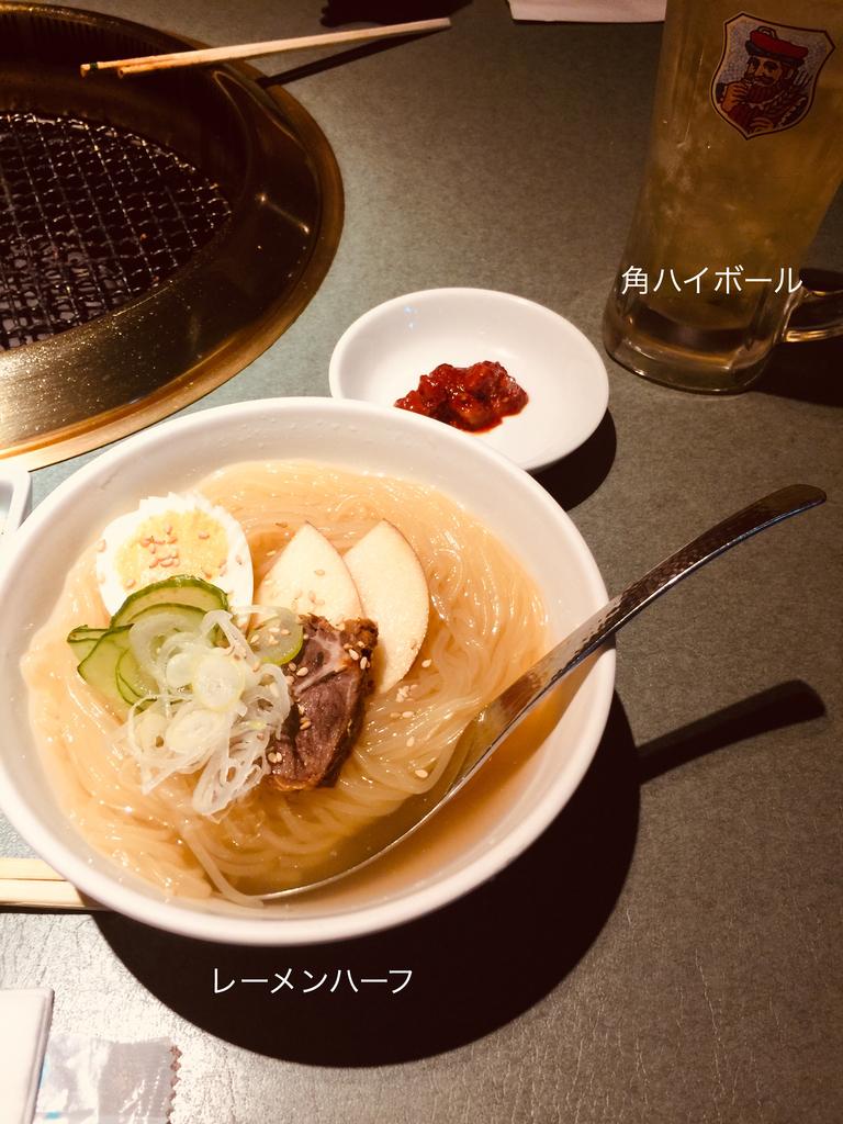 f:id:karutakko-muratan:20181126075545j:plain