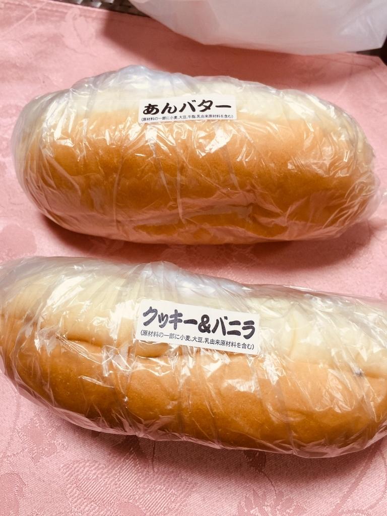 f:id:karutakko-muratan:20181127111149j:plain