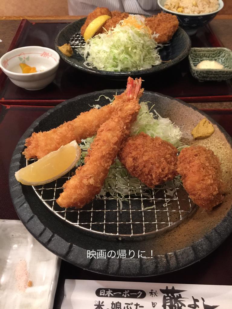 f:id:karutakko-muratan:20181201095656j:plain