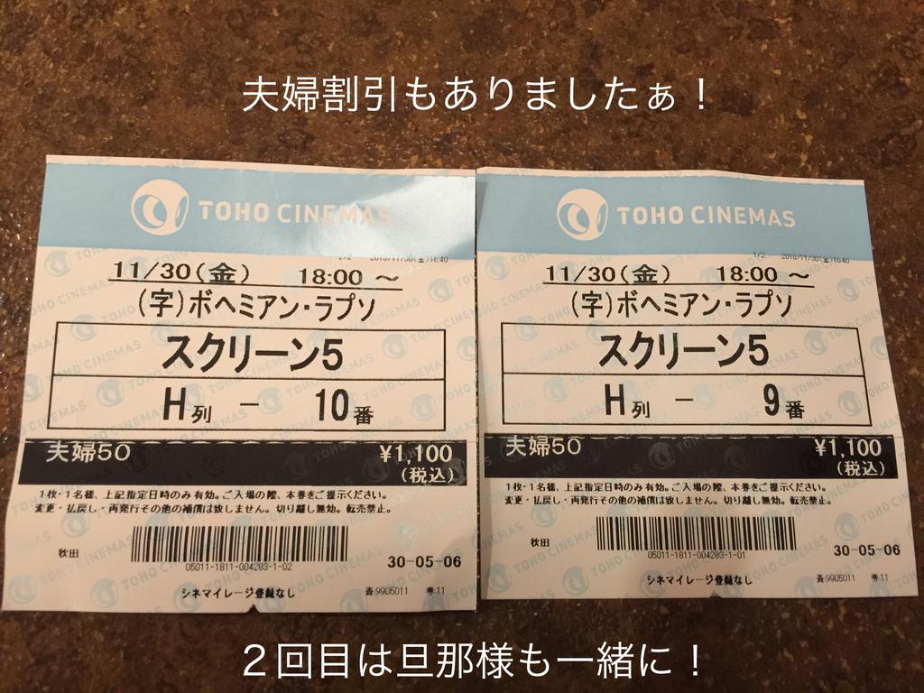f:id:karutakko-muratan:20181201095738j:plain