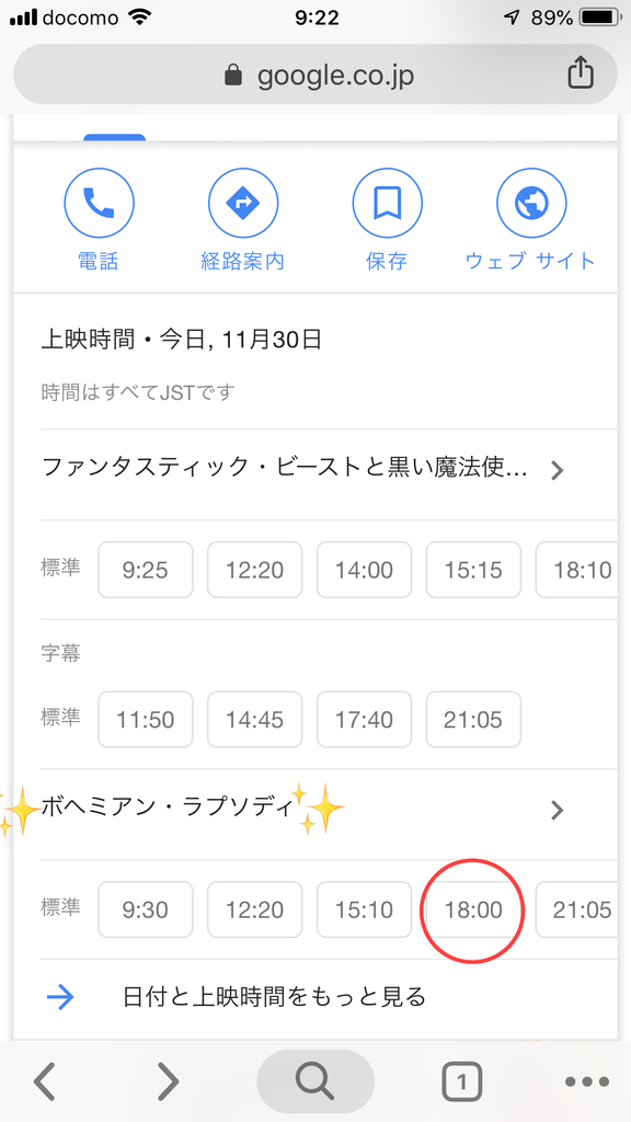 f:id:karutakko-muratan:20181201095803j:plain