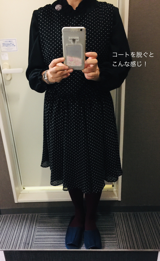 f:id:karutakko-muratan:20181201215358j:plain