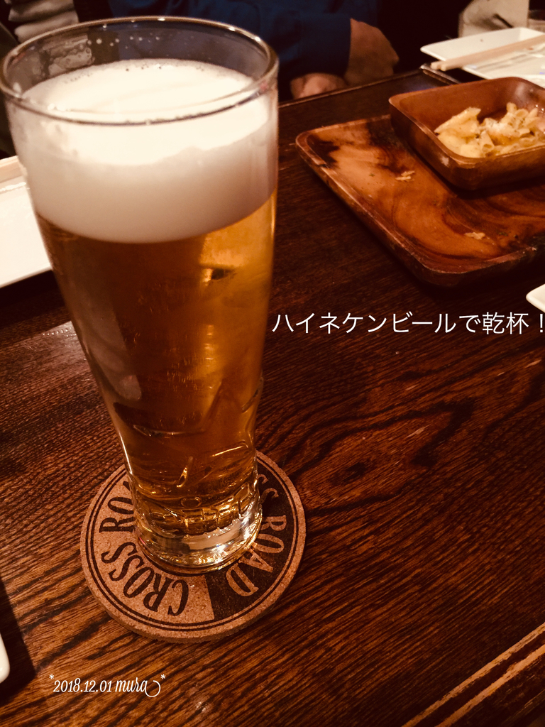 f:id:karutakko-muratan:20181201215900j:plain