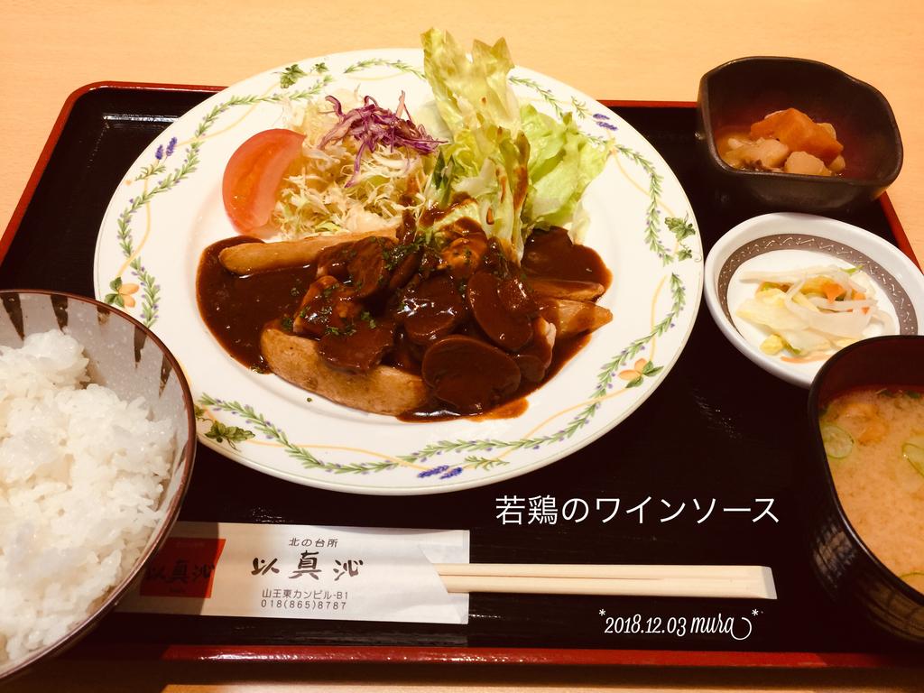 f:id:karutakko-muratan:20181204101756j:plain