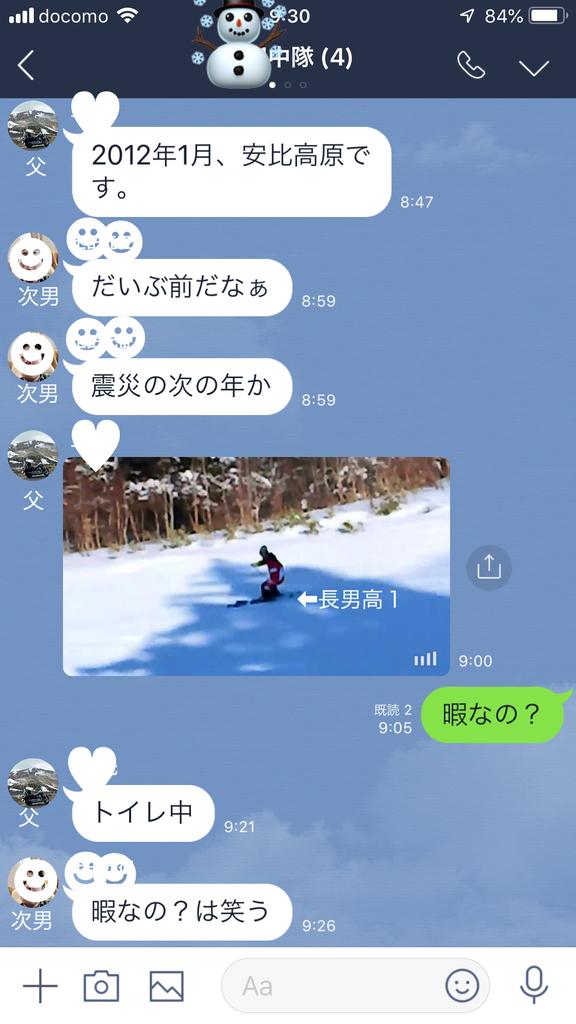f:id:karutakko-muratan:20181206101153j:plain