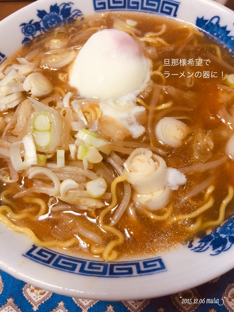 f:id:karutakko-muratan:20181207091838j:plain