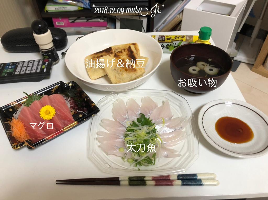 f:id:karutakko-muratan:20181210100807j:plain
