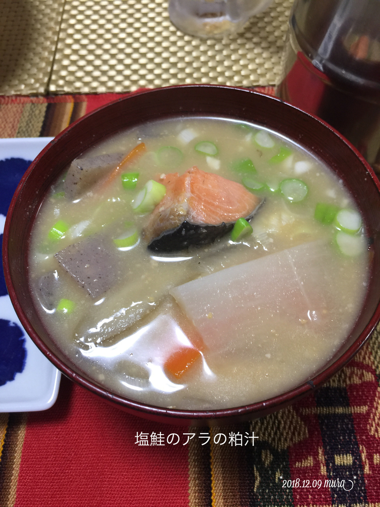 f:id:karutakko-muratan:20181210101003j:plain