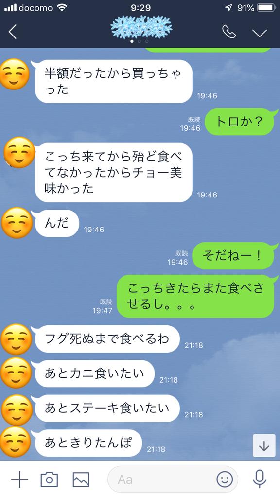 f:id:karutakko-muratan:20181210102326j:plain