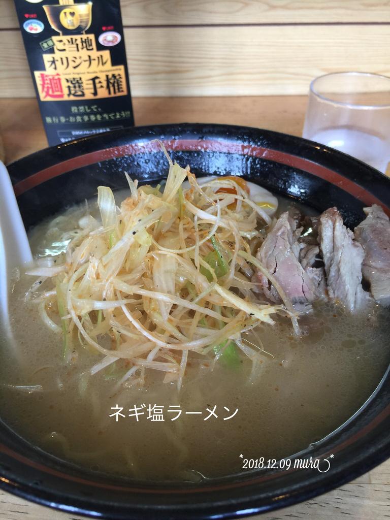 f:id:karutakko-muratan:20181210102817j:plain