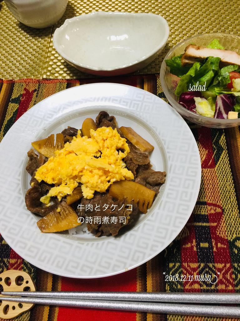 f:id:karutakko-muratan:20181212094141j:plain
