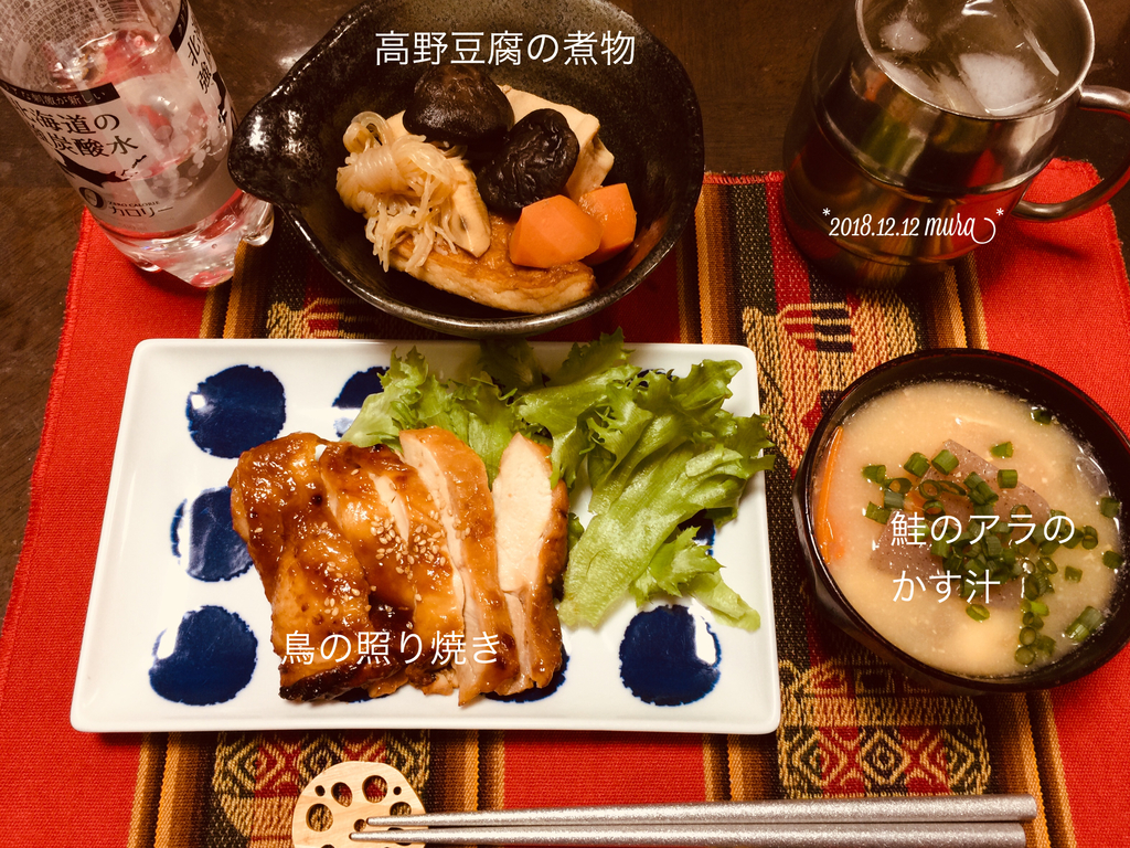f:id:karutakko-muratan:20181213104216j:plain