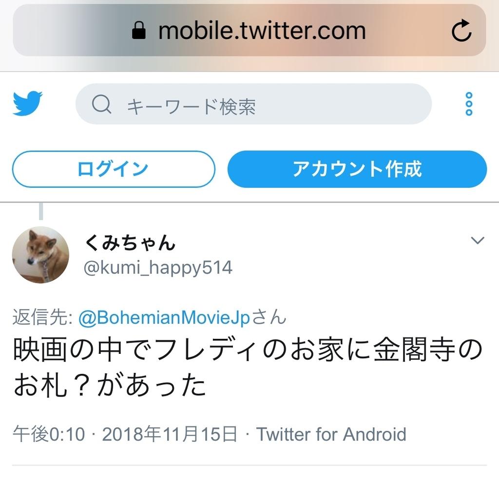 f:id:karutakko-muratan:20181214094253j:plain