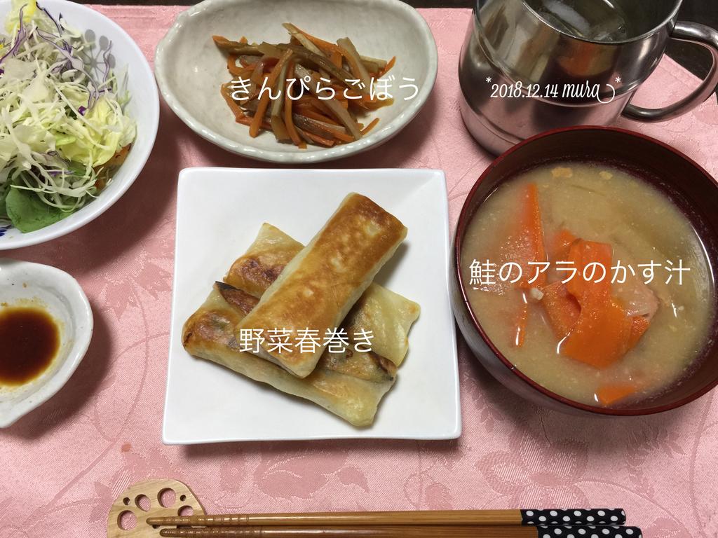 f:id:karutakko-muratan:20181215101240j:plain