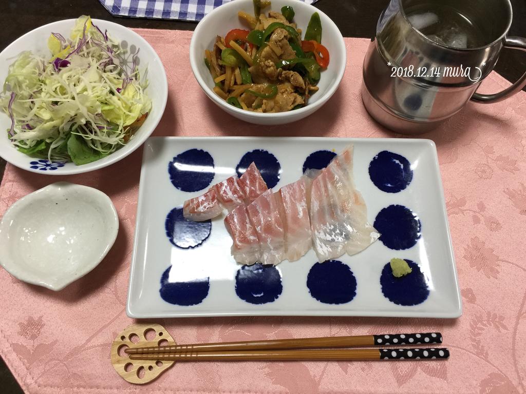 f:id:karutakko-muratan:20181215101257j:plain