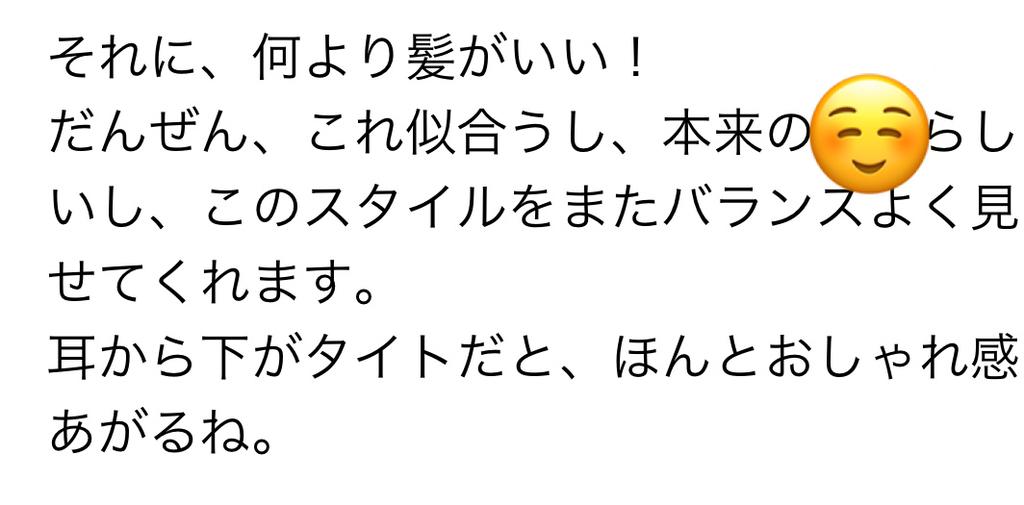 f:id:karutakko-muratan:20181215104642j:plain