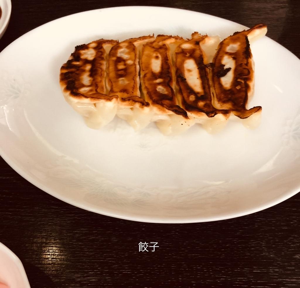 f:id:karutakko-muratan:20181215161517j:plain