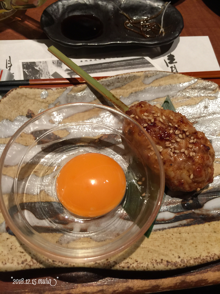 f:id:karutakko-muratan:20181216073552j:plain