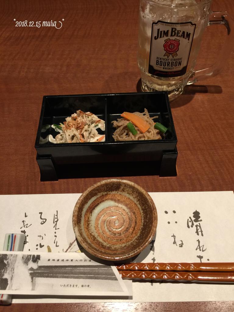 f:id:karutakko-muratan:20181216073643j:plain