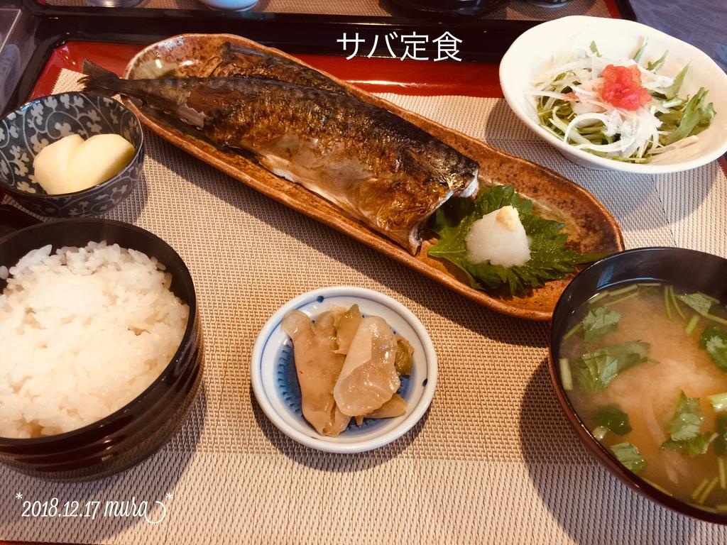 f:id:karutakko-muratan:20181218102633j:plain