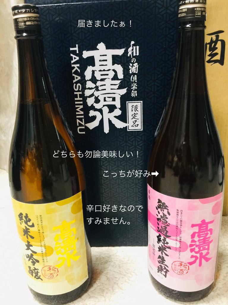 f:id:karutakko-muratan:20181219100033j:plain