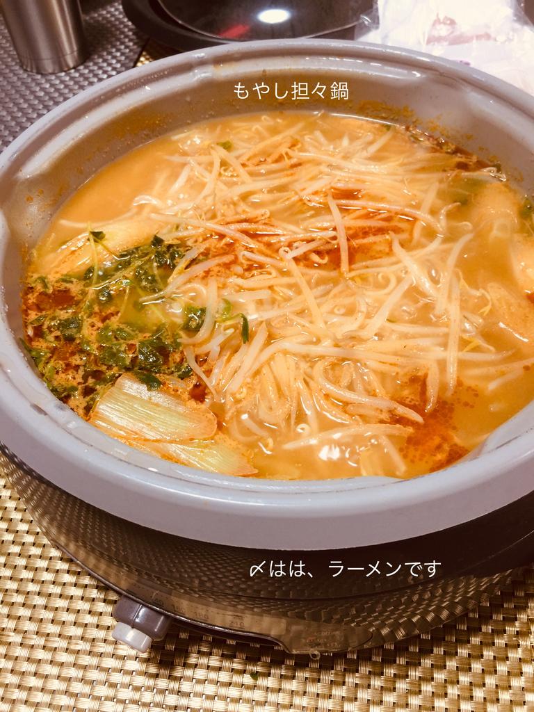 f:id:karutakko-muratan:20181223112152j:plain