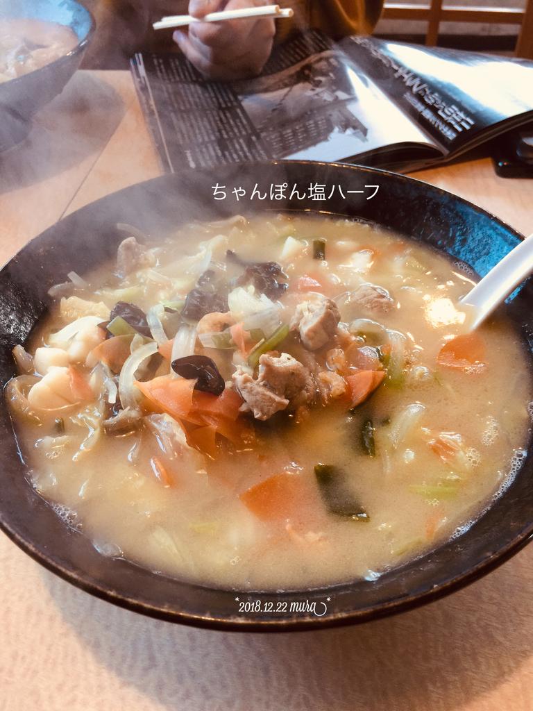 f:id:karutakko-muratan:20181223112248j:plain