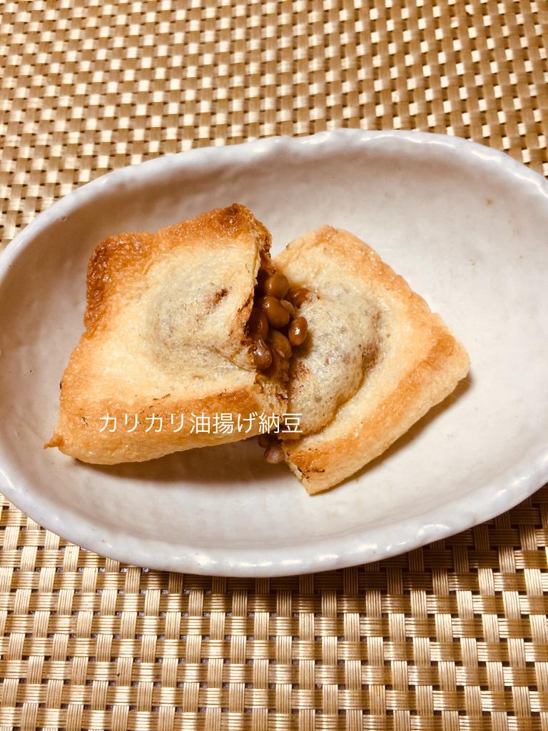 f:id:karutakko-muratan:20181224101659j:plain