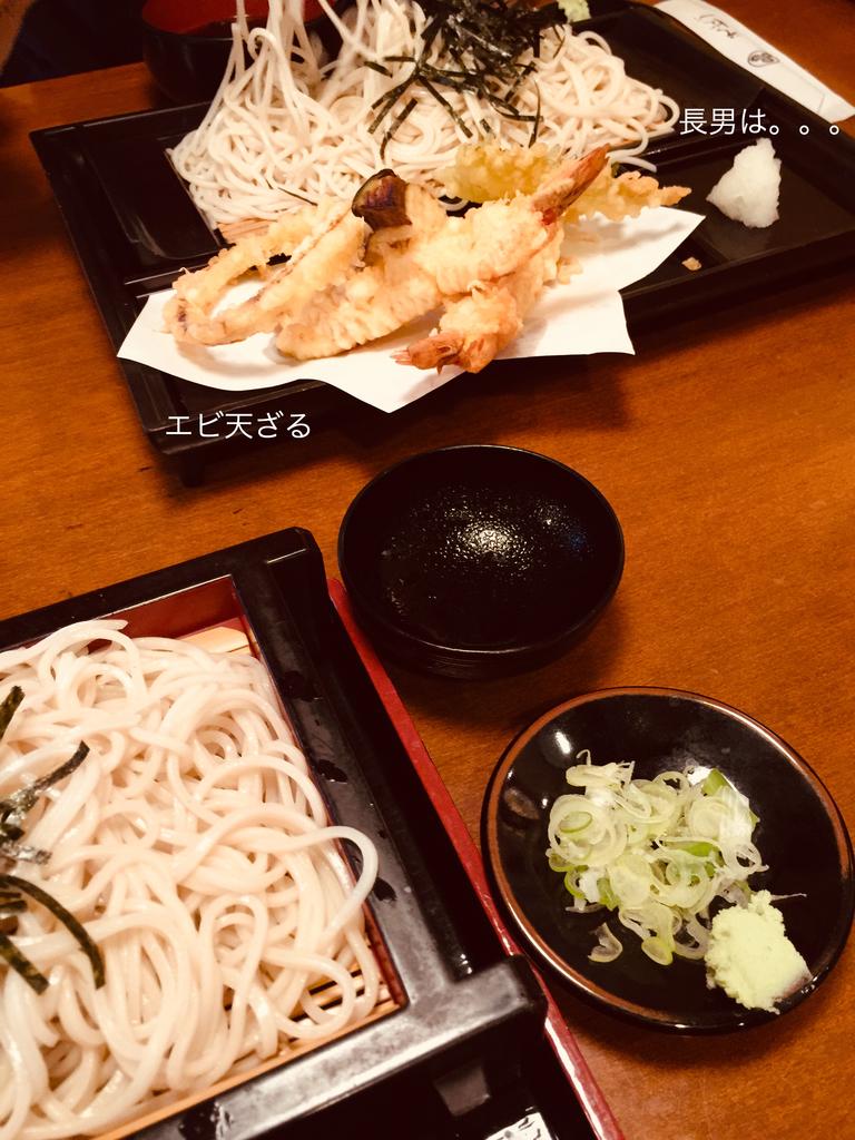 f:id:karutakko-muratan:20181226101138j:plain