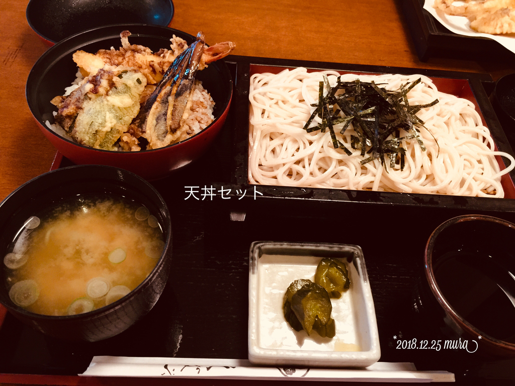 f:id:karutakko-muratan:20181226101155j:plain
