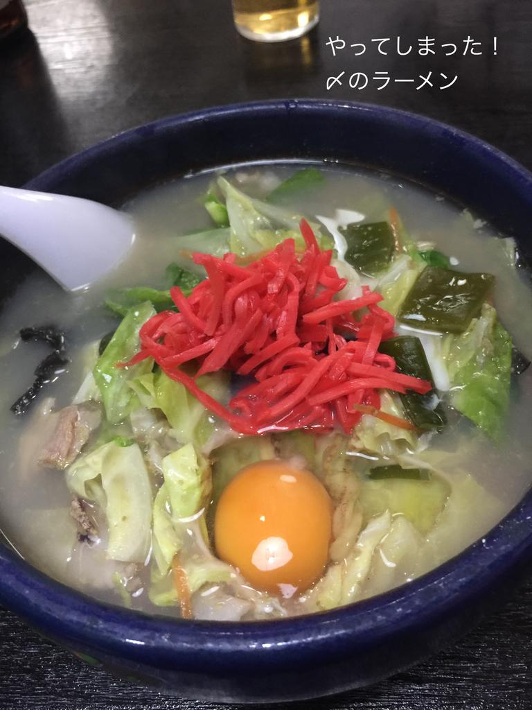 f:id:karutakko-muratan:20181227104218j:plain