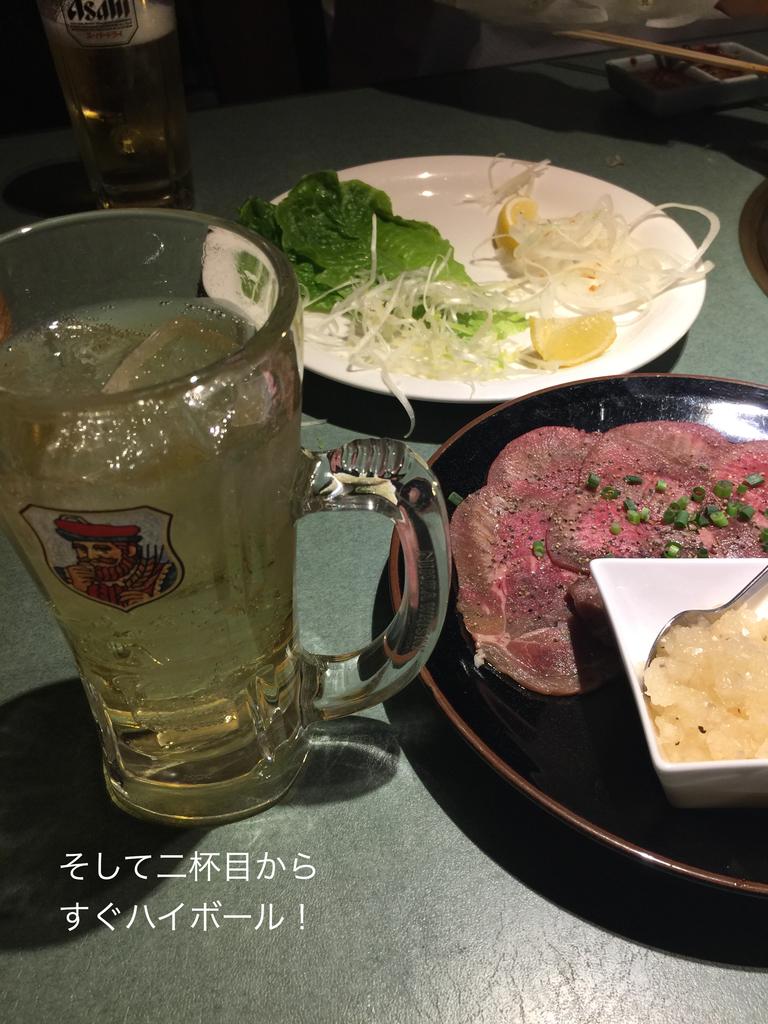 f:id:karutakko-muratan:20181227104447j:plain