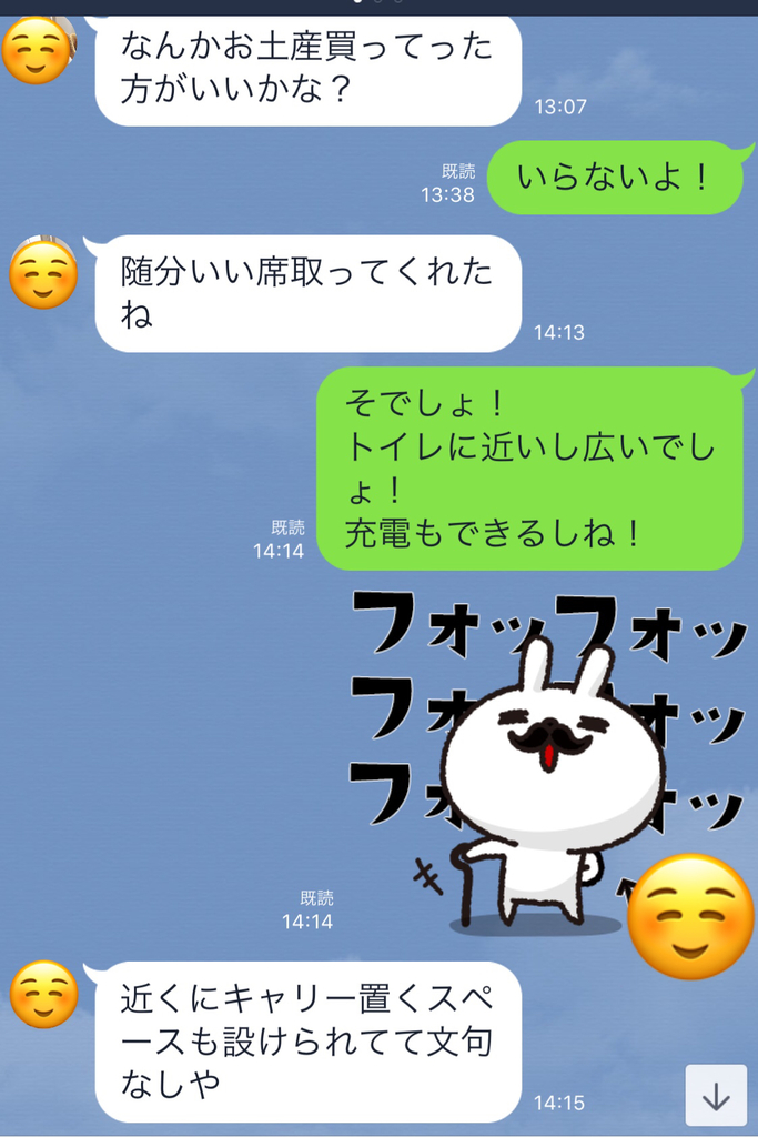 f:id:karutakko-muratan:20181228100607j:plain