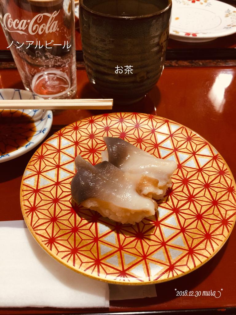 f:id:karutakko-muratan:20181231112425j:plain